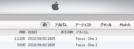 iTunes 選択した項目からプレイリストを新規作成